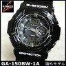 カシオ CASIO G-SHOCK Gショック ジーショック メンズ 腕時計 時計 多機能 防水 GA-150BW-1A 海外モデル Garish Black ガリッシュブラック G-SHOCK Gショック ジーショック アナログ 黒 ブラック ビッグケースモデル父の日 ギフト