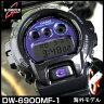商品到着後レビューを書いて3年保証 カシオ CASIO Gショック G-SHOCK メンズ 腕時計 時計 DW-6900MF-1 海外モデル Metallic Dial Series メタリックダイアルシリーズ 【あす楽対応】夏物 誕生日 ギフト