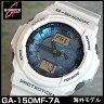 ★送料無料 CASIO カシオ G-SHOCK Gショック ジーショック メンズ 腕時計時計 GA-150MF-7A 白 ホワイト 青 ブルー Metallic Dial Series メタリックダイアルシリーズ
