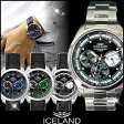 メンズ 腕時計 時計 クロノグラフ 腕時計 カジュアル ウォッチ カラー 腕時計 IL-4174【あす楽対応】父の日 ギフト