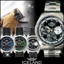 メンズ 腕時計 時計 クロノグラフ 腕時計 カジュアル ウォッチ カラー 腕時計 IL-4174【あす楽対応】夏物 誕生日 ギフト P01Jul16