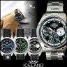 メンズ 腕時計 時計 クロノグラフ 腕時計 カジュアル ウォッチ カラー 腕時計 IL-4174【あす楽対応】夏物 誕生日 ギフト