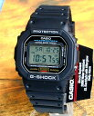 In higher than G-Shock bundling 10,000 yen selling most consecutive in Rakuten for ten years more than free shipping [CASIO] Casio G-SHOCK men watch clock watch DW-5600E-1V speed foreign countries model [ORIGIN] black black half price /50 % OFF a sale [tomorrow easy correspondence]