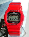 [G-LIDE] It is a sale more than popular marketable goods G-Shock G-Shock G ride G-LIDEGLX-5600-4 tide graph moon data CASIO foreign countries model 30%OFF