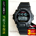 [CASIO] Clock watch more than Casio [G-SHOCK] G-Shock GW-6900-1 foreign countries model 40%OFF for sale men watch men