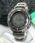 ★送料無料 CASIOカシオ 腕時計 時計 PROTREK PRO TREK PRW-1500T-7プロトレック ソーラー電波時計 軽量で錆にも強いチタン製夏物 誕生日 ギフト