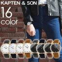 【送料無料】KAPTEN SON キャプテンアンドサン 時計 おしゃれ かわいい ブランド CAMPUS CAMPINA 海外モデル レディース ブランド 腕時計 革ベルト レザー アナログ カジュアル ブラック ブラウン 誕生日プレゼント 女性 ギフト