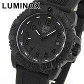 ★送料無料 LUMINOX ルミノックス カラーマークシリーズ 3051blackout T25表記 ブラックアウト 3050シリーズ Navy SEALs ネイビーシールズ 3051bo ラバー 黒 メンズ 腕時計ミリタリー