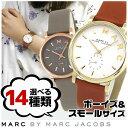 【送料無料】【BOX訳あり】 マークバイマークジェイコブス MARC BY MARC JACOBS MARCJACOBS レディース 腕時計時計 ベイカー Baker 誕生日 ギフト