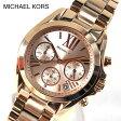 ★送料無料 MICHAEL KORS マイケルコース MK5799 Mini Bradshaw ミニブラッドショー レディース 腕時計 ピンクゴールド