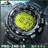 ★送料無料 CASIO PROTREK PRO TREK カシオ プロトレック メンズ 腕時計時計 カシオプロトレック 海外モデル PRG-240-1B ブラック×グリーン液晶 タフソーラー