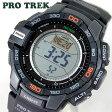 ★送料無料 CASIOカシオ PROTREKプロトレック PRG-270-1 海外モデル 腕時計 時計方位・気圧・高度計測可能 タフソーラー トリプルセンサー アウトドア