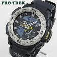 ★送料無料 CASIO カシオ PRO TREK プロトレック PRG-280-2 海外モデル メンズ 腕時計 ウォッチ クオーツ アナログ デジタル 青 ネイビー父の日 ギフト
