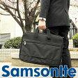 ★送料無料 SAMSONITE サムソナイト ビジネスバッグ 43269-1041 海外モデル メンズ バッグ ブラック 黒 ショルダー秋 コーデ 誕生日 ギフト