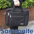 ★送料無料 SAMSONITE サムソナイト ブリーフケース SAM-43271-1041 海外モデル メンズバッグ ビジネス スーツ 黒 ブラック 就職祝い夏物 誕生日 ギフト