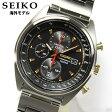 ★送料無料 SEIKO セイコー クロノグラフ SNDF91P1 メンズ 腕時計 時計海外モデル 並行輸入品 ブラック 黒 ゴールドクリスマス 誕生日 ギフト