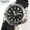 ★送料無料 SEIKO セイコー SOLAR ソーラー ダイバーズウォッチ SNE293P2 メンズ 腕時計 時計海外モデル 並行輸入品 黒 ブラック ラバー 逆輸入