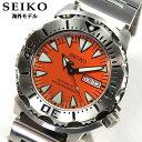 ★送料無料 SEIKO セイコー ダイバース SRP309K1 メンズ 腕時計 海外モデル 並行輸入品 オレンジクリスマス 誕生日 ギフト ダイバーズウォッチ