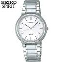 【ポイント10倍!5/2 11:59まで】SEIKO セイコー SPIRIT スピリット メンズ 腕時計