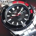 セイコー SEIKO メンズ 腕時計 逆輸入 海外 セイコー