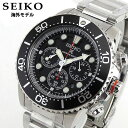 日本製ムーブメント搭載セイコー SEIKO メンズ 腕時計