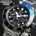 日本製ムーブメント搭載セイコー SEIKO メンズ 腕時計 海外 セイコー