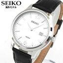 ★送料無料 SEIKO セイコー SUR149P1 海外モデル メンズ 腕時計 ウォッチ 革バンド レザー アナログ 黒 ブラック 白 ホワイト
