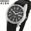 商品到着後レビューを書いて7年保証 SEIKO セイコー ALBA アルバ AEFD557 国内正規品 メンズ 腕時計 ウォッチ ナイロン ソーラー アナログ 黒 ブラック 銀 シルバー秋 コーデ 誕生日 ギフト