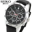 SEIKO セイコー SKS519P2 海外モデル メンズ 腕時計 ウォッチ 革バンド レザー クロノグラフ 黒 ブラック 赤 レッド