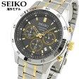 ★送料無料 SEIKO セイコー SKS525P1 海外モデル メンズ 腕時計 ウォッチ クロノグラフ 白系 グレー 金 ゴールド 銀 シルバー夏物 誕生日 ギフト