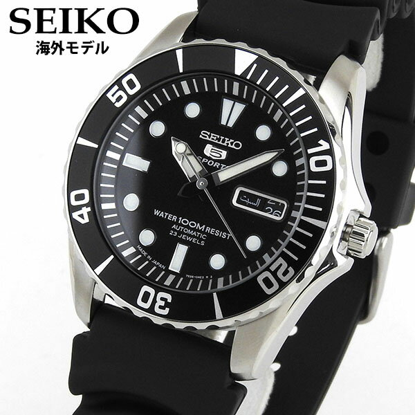 ★送料無料 SEIKO セイコー5 SPORT SNZF17J2 メンズ 腕時計 ウォッチ 機械式 メカニカル 自動巻き 黒 ブラック 海外モデル 逆輸入 SEIKO セイコー セイコー5 SNZF17J2 メンズ 腕時計 ウォッチ 機械式 メカニカル 自動巻き 黒 ブラック
