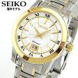 ★送料無料 SEIKO セイコー Premier プルミエ SUR016P1 海外モデル メンズ 腕時計 ウォッチ 白 ホワイト 金 ゴールド 銀 シルバー