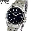 SEIKO セイコー ALBA アルバ AEFY502 国内正規品 メンズ 腕時計 ウォッチ メタル バンド 電波ソーラー アナログ 黒 ブラック 銀 シルバー 商品到着後レビューを書いて7年保証