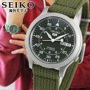 SEIKO 5 セイコー ファイブ SNK805K2 アナログ 緑 グリーン カーキ デイデイト 自動巻き ナイロンベルト 腕時計 時計 メンズ 海外モデル 逆輸入 誕生日プレゼント 男性 ギフト