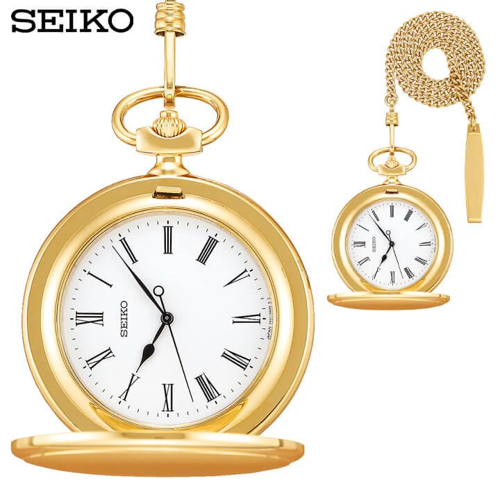 【送料無料】SEIKO セイコー 懐中時計 ポケットウォッチ 蓋つき SAPQ008 メンズ アナログ 白 ホワイト 金 ゴールド 誕生日プレゼント 男性 ギフト 国内正規品 商品到着後レビューを書いて7年保証