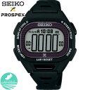 SEIKO セイコー PROSPEX プロスペックス スーパーランナーズ SBEF055 メンズ レディース 腕時計 ウレタン ソーラー デジタル ブラック ..