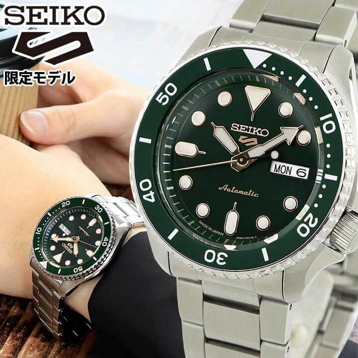 【ノベルティ付き】SEIKO セイコー 5SPORTS ファイブスポーツ Sports Style メンズ 腕時計 メタル 自動巻き 緑 グリーン シルバー 流通限定モデル 誕生日プレゼント 男性 ギフト SBSA013 国内正規品