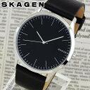 【送料無料】SKAGEN スカーゲン メンズ 腕時計 黒 ブラック 革バンド レザー クオーツ アナログ SKW6329 海外モデル 誕生日プレゼント ギフト