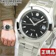 ★送料無料【SWISS MILITARY】スイスミリタリー 腕時計時計 ELEGANTエレガント ブラックML98 ML-98