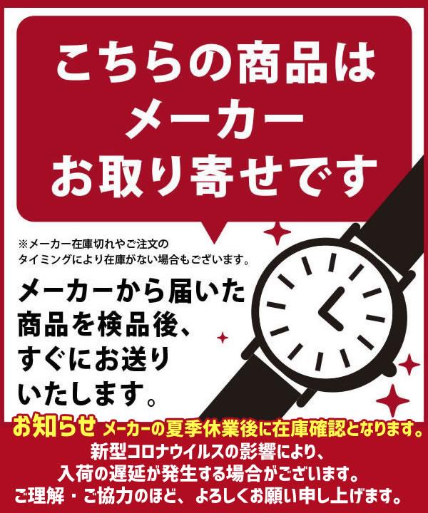 【送料無料】セイコー ワイアード 腕時計 SE...の紹介画像3