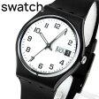 ★送料無料 SWATCH スウォッチ GB743 ONCE AGAIN ワンス・アゲイン レディース 腕時計 ブラック ホワイト 黒 白
