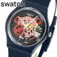 ★送料無料 SWATCH スウォッチ GN239 PORTICCIOLO ポルティチオッロ レディース 腕時計 ネイビー レッド 紺 赤