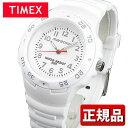 TIMEX タイメックス Ironman アイアンマン marathon T5K750 海外モデル レディース 女性用 メンズ 男性用 腕時計 ウォッチ 白 ホワイト