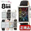 フランク三浦 初号機(改) 選べる8種 メンズ レディース 腕時計 男女兼用 ユニセックス