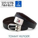 【送料無料】 TOMMY HILFIGER トミーヒルフィガ...