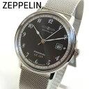 ★送料無料 Zeppelin ツェッペリン 7046M2 ヒンデンブルグ メンズ 腕時計時計 海外モデル クオーツ ブラック 黒 シルバー
