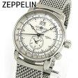 ★送料無料 Zeppelin ツェッペリン ツェッペリン号 100周年記念モデル 7640M-1 メンズ 腕時計 ウォッチ 白 ホワイト 銀 シルバー