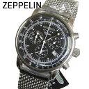 Zeppelin ツェッペリン 7680M-2 7680M2 SpecialEdition100YearsZeppelin 100周年記念モデル メンズ 腕時計時計 海外モデル クロノグラ..