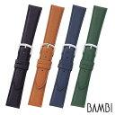 【バンビ】カーフ型押し メンズ ブラック/ブラウン/ブルー/グリーン 時計ベルト 時計バンド