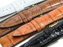 【バンビ】Fコレクション カーフ型押し 裏ラバー ワイドサイズ ブラック/ブラウン/ホワイト 時計ベルト 時計バンド